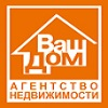 <b>Агентство недвижимости «Ваш Дом»</b>