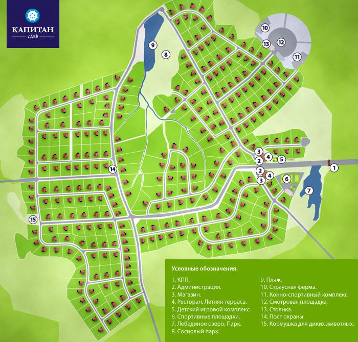 Схема поселка: